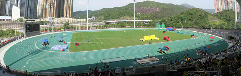 Tseng Kwan O Stadium in Hong Kong